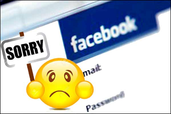 Facebook expose 14 million private posts publically