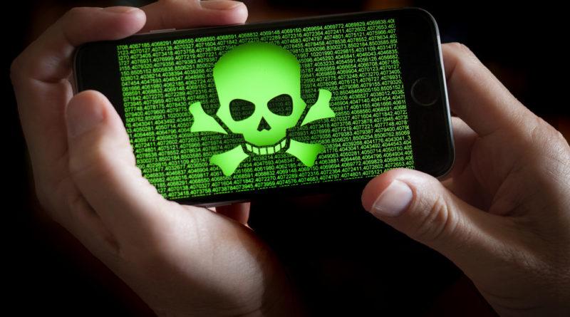 exobot malware