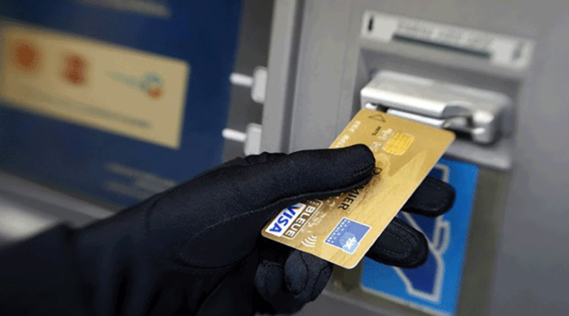 FBI warns of ATM fraud