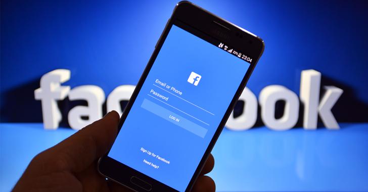 Facebook hack interview