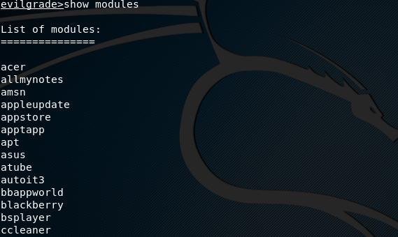 show modules