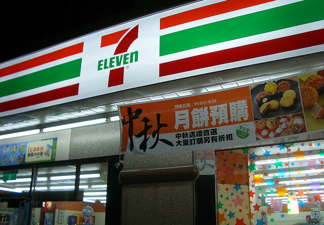 7-Eleven app flaws