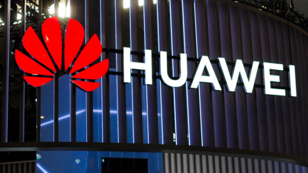 Huawei web applications and servers