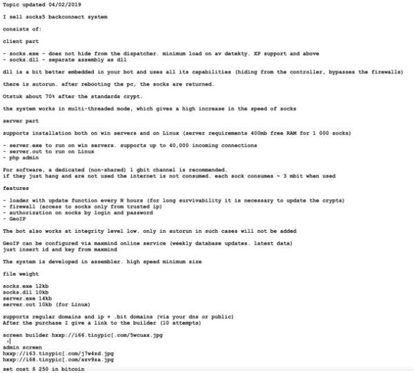 SystemBC malware