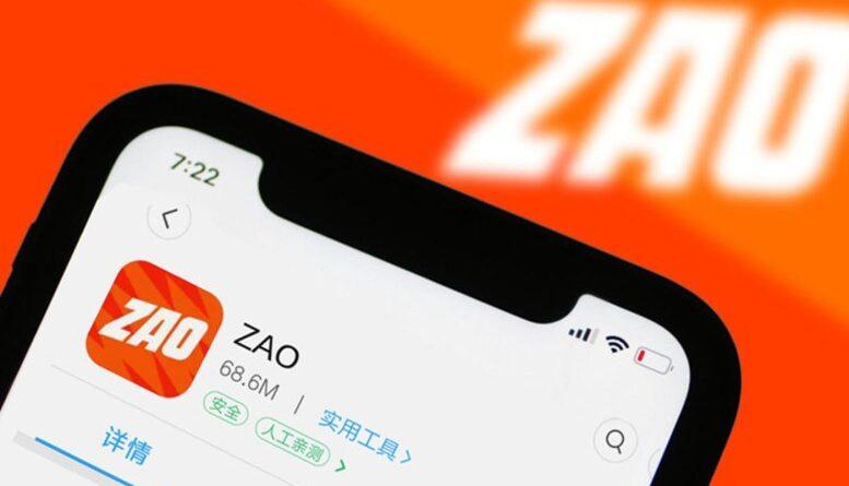 Zao app deepfake