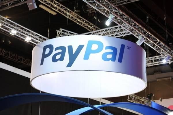 PayPal bug