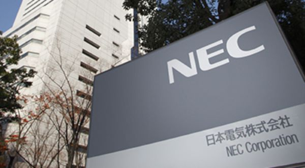 NEC security breach