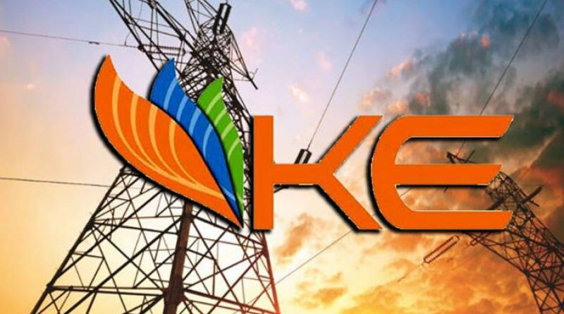 K-Electric Netwalker ransomware attack